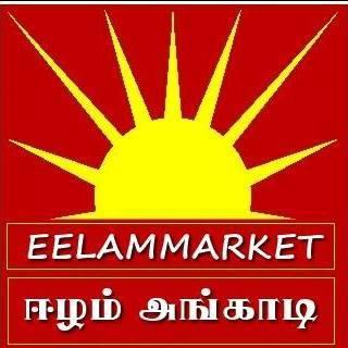 Eelam Market
