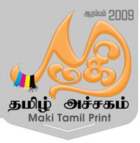 Maki Tamil Print