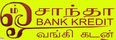 Ohmsantha Bank Kredit