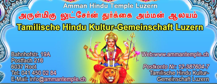 Amman Hindu Temple Luzern