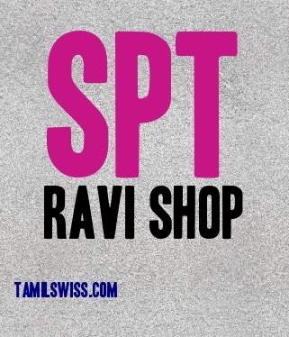SPT Ravi Shop