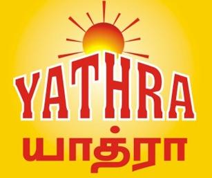 Yathra