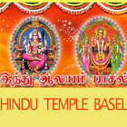 Hindu Temple Basel