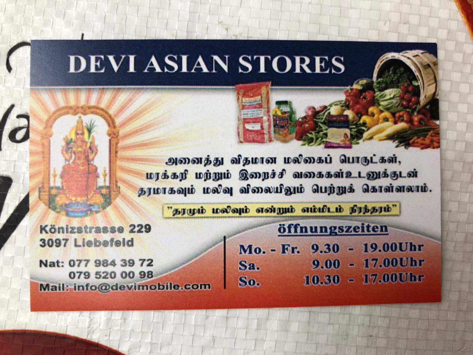 Devi Asian Stores
