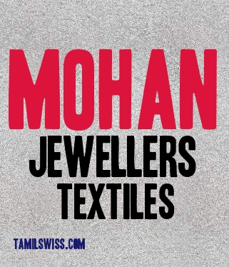Mohan Jewellers & Textiles
