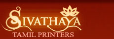 Sivathaya Tamil Printer
