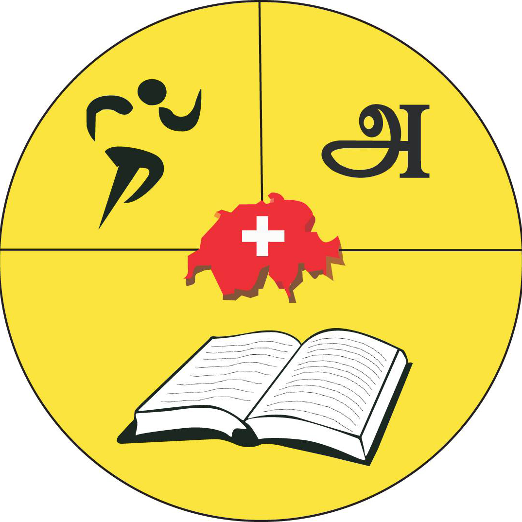 Tamil Education Service Switzerland