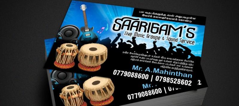 Saarigam's Live Music Groupe